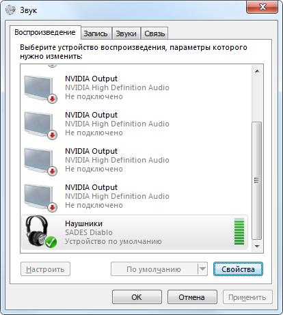 Periferiya - Obzor USB naushnikov Sades Diablo
