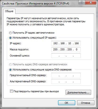 Setevoe oborudovanie - Vosstanovlenie DPH-150S/F5.