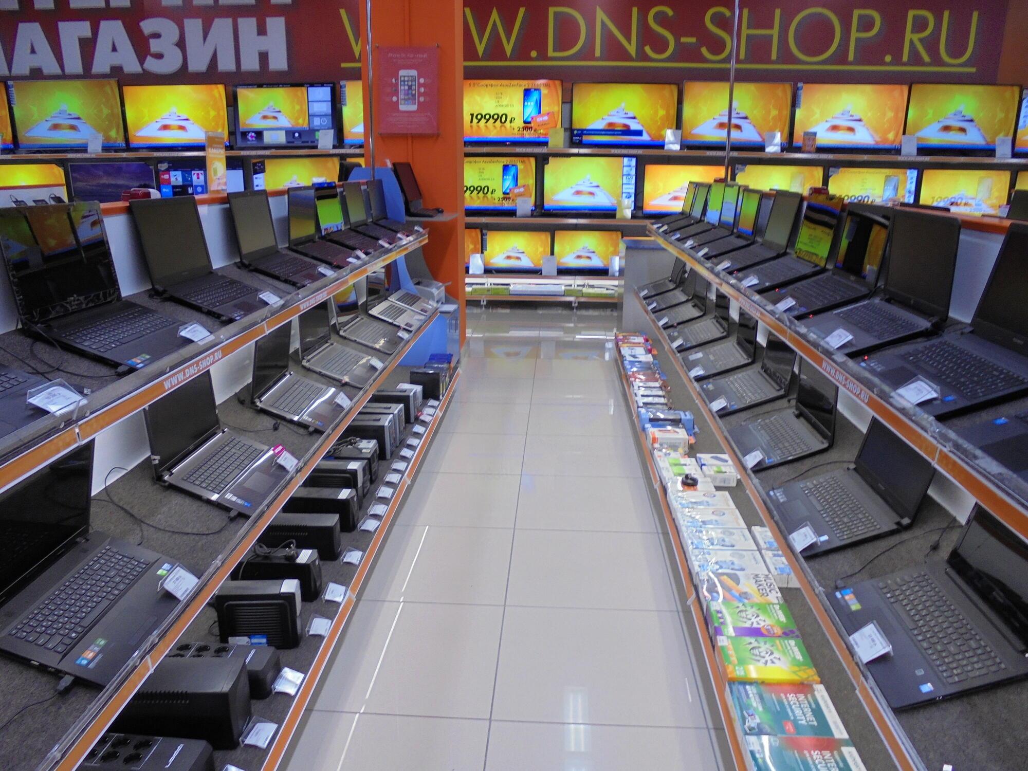 Магазин dns в севастополе официальный сайт как сделать ссылку на официальный сайт