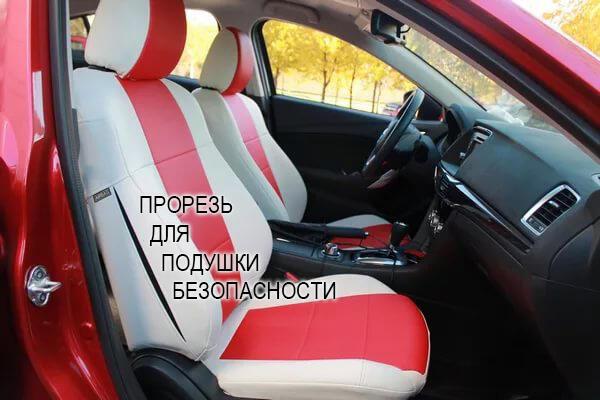 0883e904d0523690311ad82dccd3ec756d22f8631858b100db1832a57854c1e0 - Чехлы на автомобильные сидения какие лучше выбрать