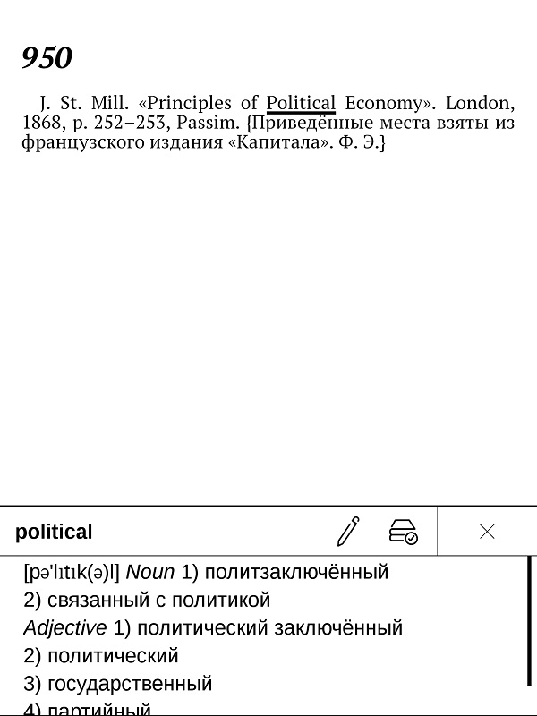 Planshety i elektronnye knigi - Obzor PocketBook 632: 6-dyuymovyy rider kategorii «tehnoflagman»