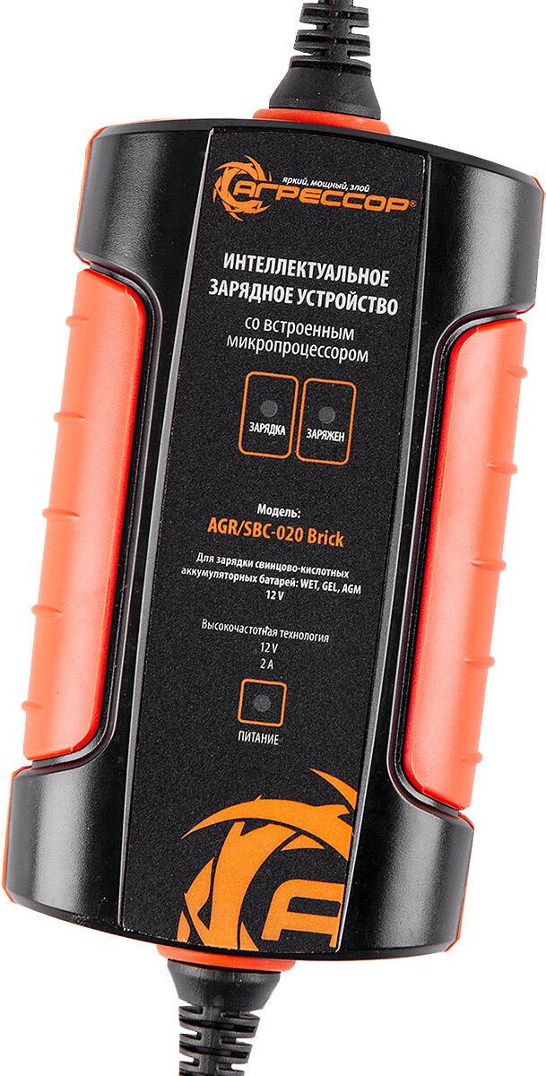 Зарядное устройство АГРЕССОР Agr/sbc-250 brick