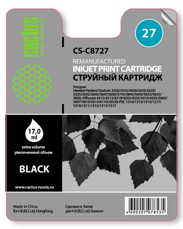 Картридж струйный Cactus CS-D8J09A №980 желтый для HP OJC X555dn/X585dn (110мл)