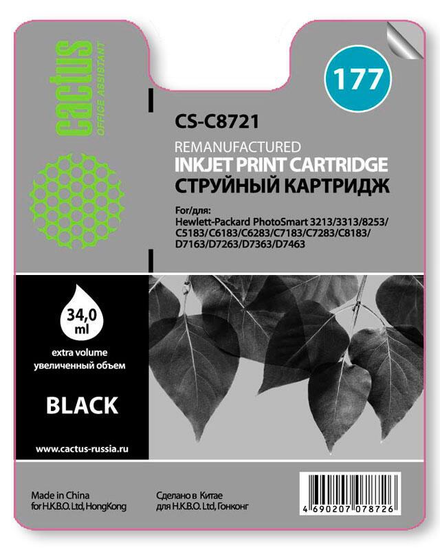 Картридж струйный Cactus CS-C2P24AE №935XL голубой для HP DJ Pro 6230/6830 (15мл)