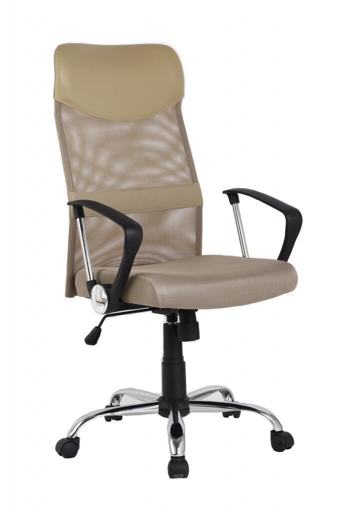 Кресло офисное COLLEGE H-2408F серое ткань сетчатый акрил 120 кг крестовина и подлокотники черный пластик. (ШxГxВ) см 55x55x77-89