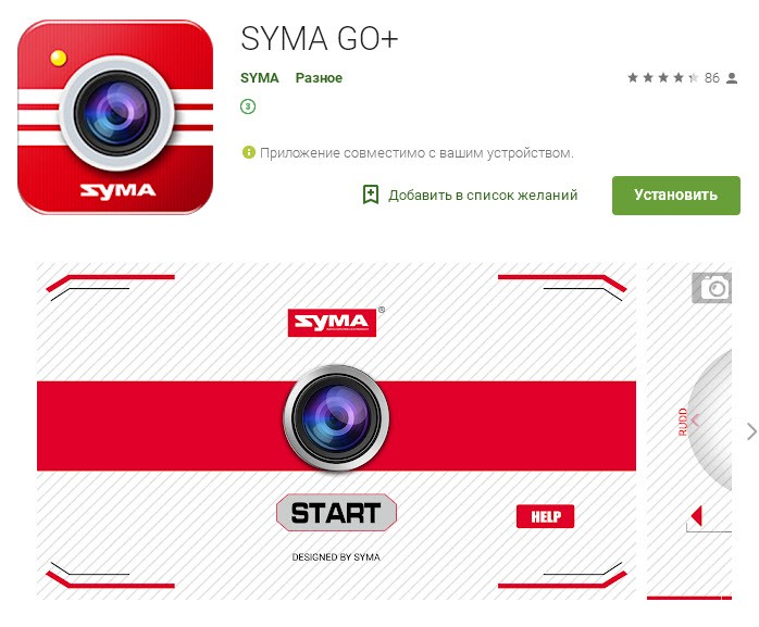 Igromaniya - 7 minut, polet normalnyy!  Kvadrokopter Syma X23W chyornyy
