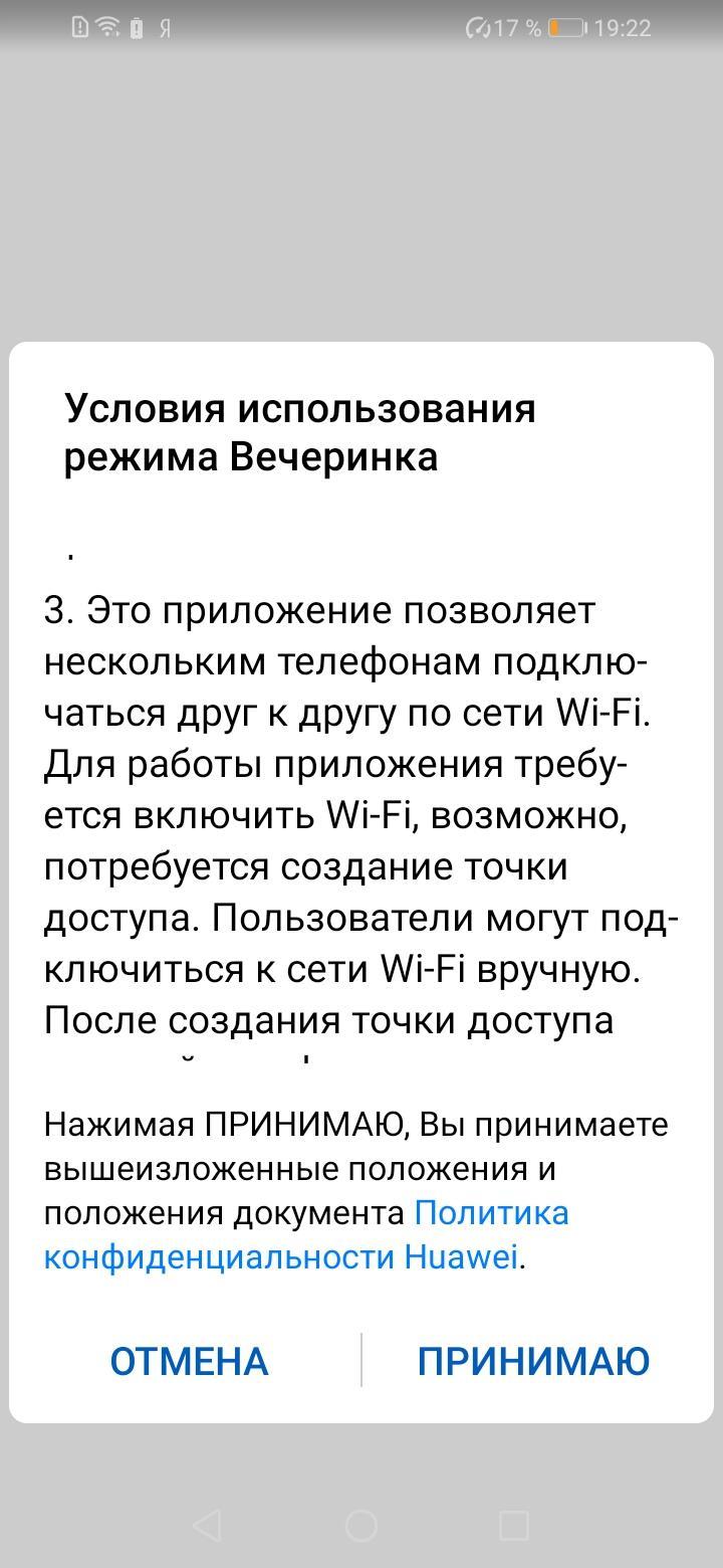 "Smartfony i aksessuary - Obzor 6.09"" smartfona Huawei Y6 2019 32 GB"