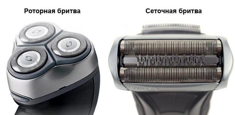 Какую электробритву лучше выбрать