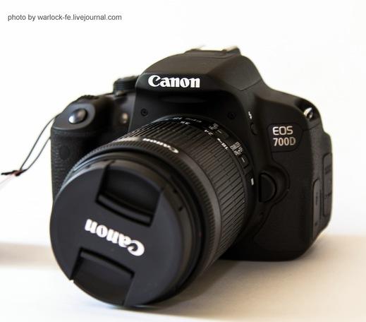 Canon eos 700d kit stm