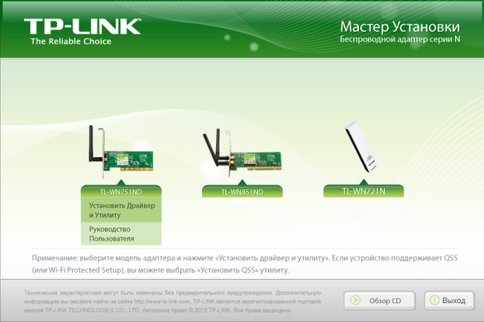 Обзор и настройка WiFi адаптера TP-Link TL-WN751ND | Обзоры