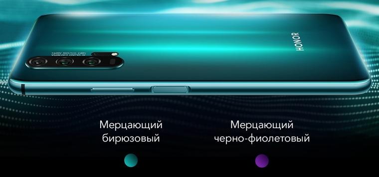 Обзор смартфона Huawei Honor (U8860)