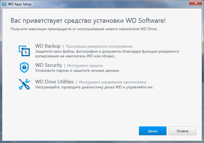 Обзор внешнего жесткого диска WD My Passport | Обзоры | Клуб DNS