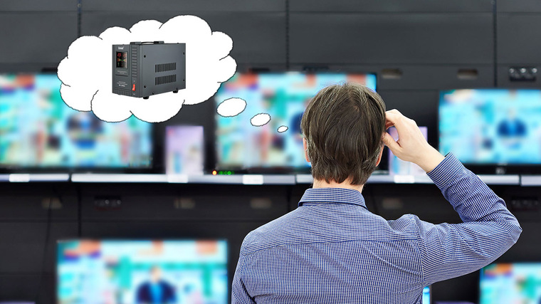 Нужен ли стабилизатор напряжения для телевизора или любой другой цифровой техники