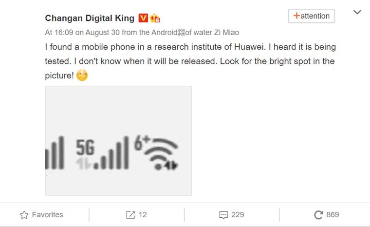 Проблемы с сотовой связью: как усилить сигнал и правильно настроить смартфон   Смартфоны   Блог   Клуб DNS