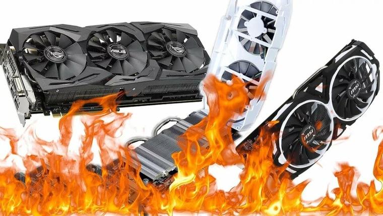 Девять ошибок, которые могут убить вашу видеокарту