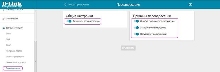 Не удается получить доступ к сайту в браузере   nastroika.pro