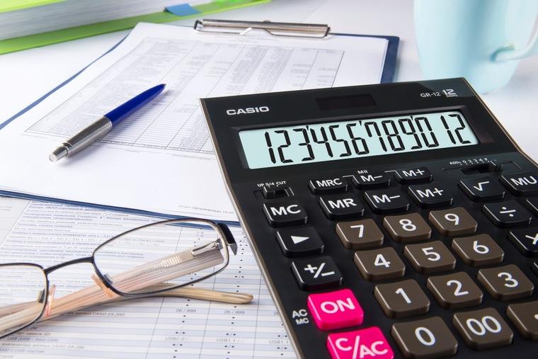 Как выбрать калькулятор