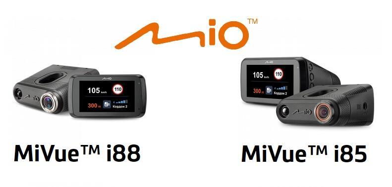 Avtotovary - Mio Combo MiVue i88 i MiVue i85