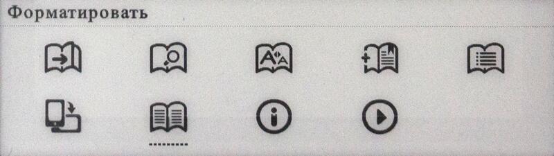 Planshety i elektronnye knigi - Obzor elektronnoy knigi Gmini MagicBook W6HD