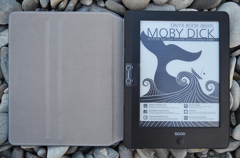 Moby dick anleitung