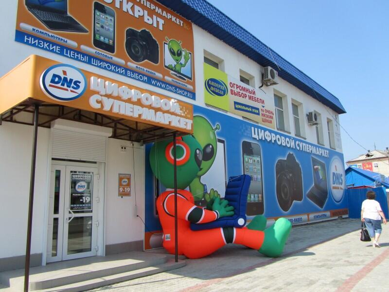 Амурская область город белогорск игровые автоматы флэш игровые аппараты
