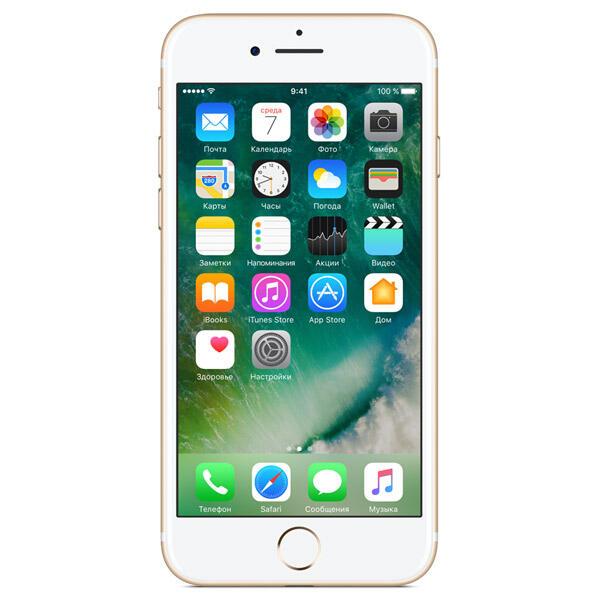 Днс купить айфон 5s в хабаровске купить неработающий айфон 6