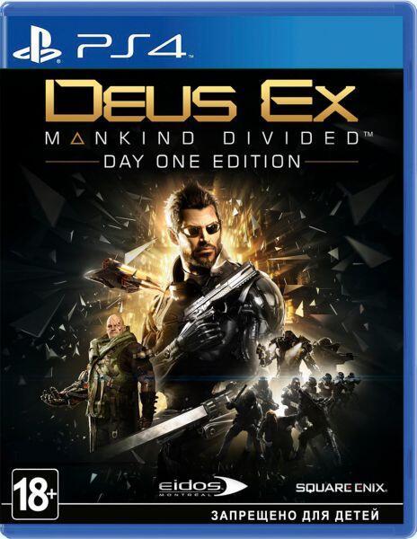 игра Deus Ex Mankind Divided скачать торрент - фото 8