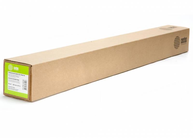 Бумага Cactus CS-SGA428020 А4 280г/кв.м полуглянцевая 20л