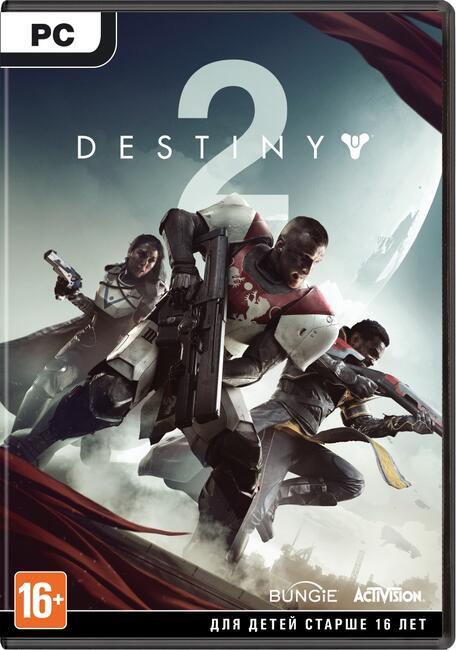 скачать игру Destiny через торрент на пк на русском - фото 7
