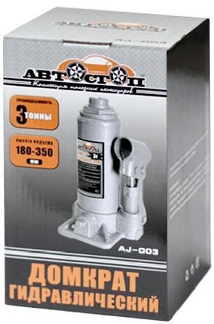 Домкрат гидравлический бутылочный Автостоп AJ-003 - фото 5