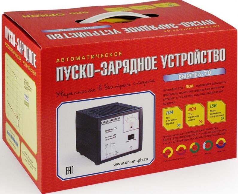 Устройство пуско-зарядное ОРИОН Вымпел-70 - фото 3