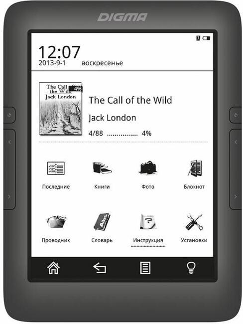 6ced26b68a8b Отзывы покупателей о 6   Электронная книга Digma S677 черный ...