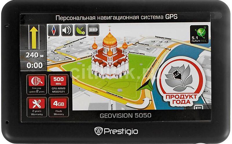 Скачать драйвера для prestigio geovision 5050