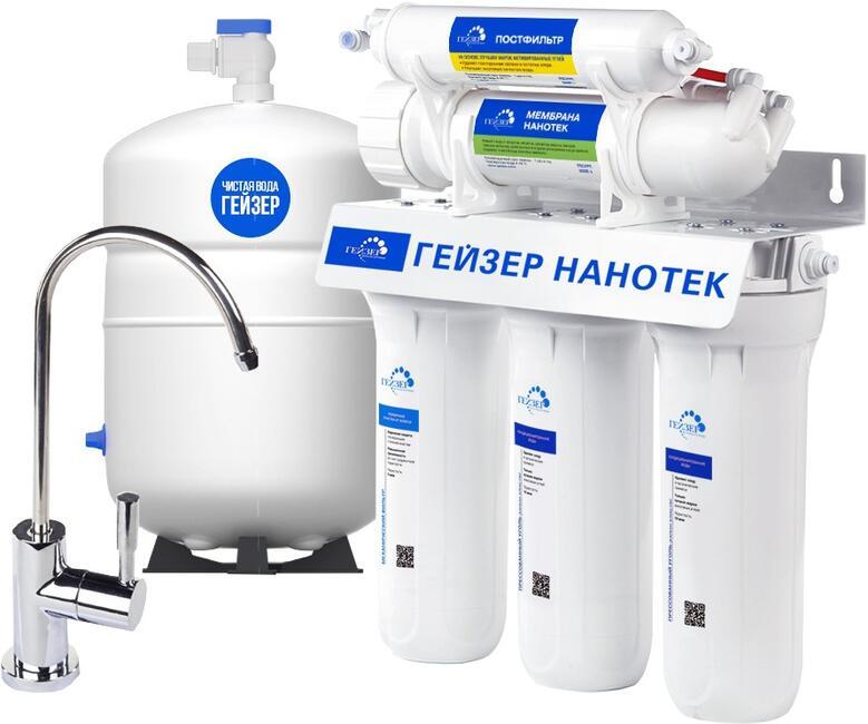 Как установить фильтр для очистки воды под мойку?