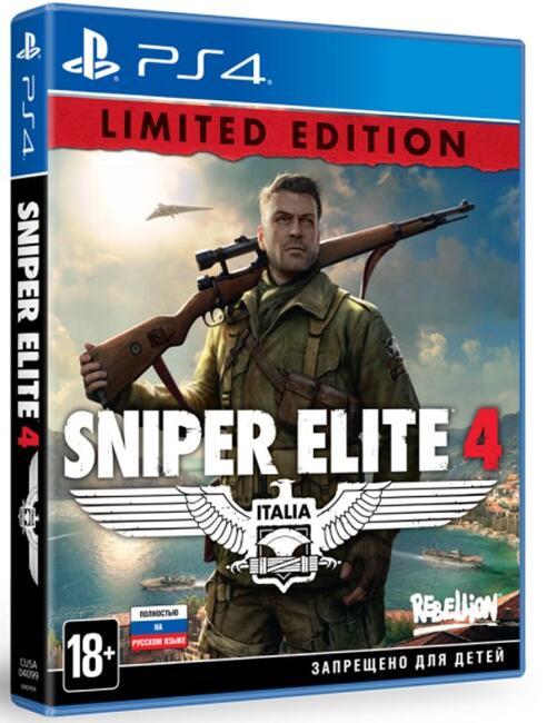 Игра Снайпер 4 Скачать - фото 10