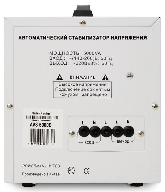 Стабилизатор напряжения powerman инструкция сварочный аппарат cobra 0005