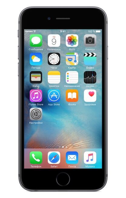 айфон 6 s фото цена характеристики