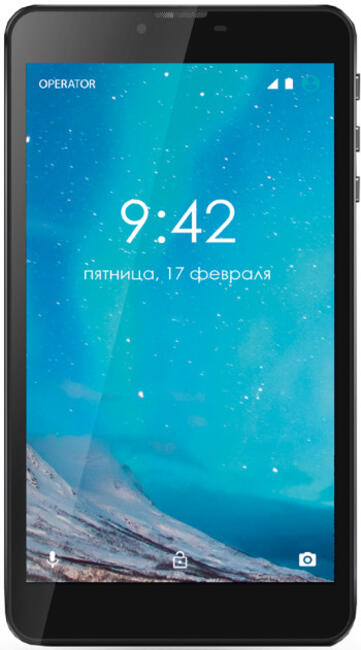 Планшет Ginzzu GT-7110 Pink-Gold (Spreadtrum SC9832 1.3 GHz/1024Mb/8Gb/GPS/LTE/3G/Wi-Fi/Bluetooth/Cam/7.0/1280x800/Android)