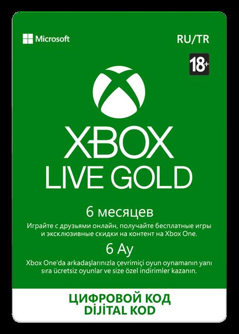 Xbox one кредит онлайн зенит банк взять кредит