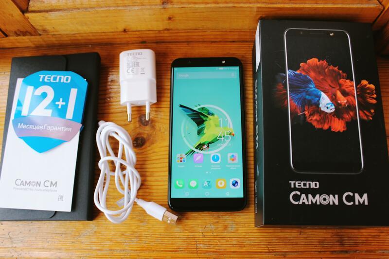 Personalnyy blog - Dobrotnyy smartfon Tecno CAMON CM