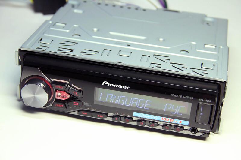 Pioneer deh 9550 sorğusuna uyğun şekilleri pulsuz yükle, bedava indir