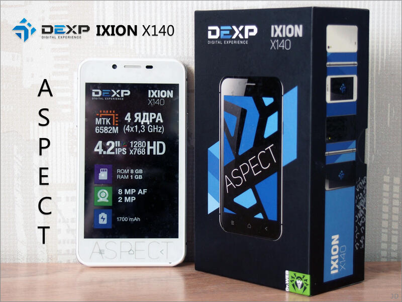 прошивка на dexp ixion ES250