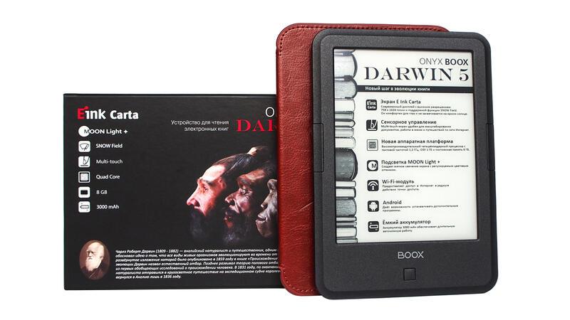 Planshety i elektronnye knigi - Obzor elektronnoy knigi ONYX Boox Darwin 5. Shag vperyod