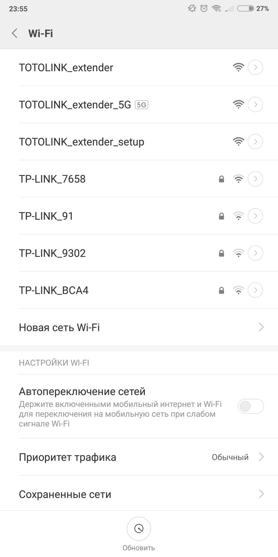 Setevoe oborudovanie - Obzor povtoritelya signala Totolink EX1200M
