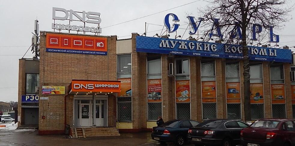 Игровые автоматы в жуковском на улице жуковского молния игровые автоматы j,tpmzys