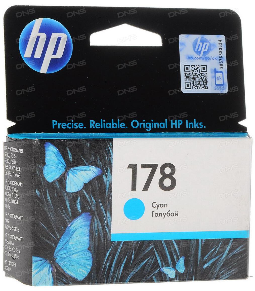 Картридж HP CB317HE (№ 178) фото черный 4 мл PS C5383/C6383