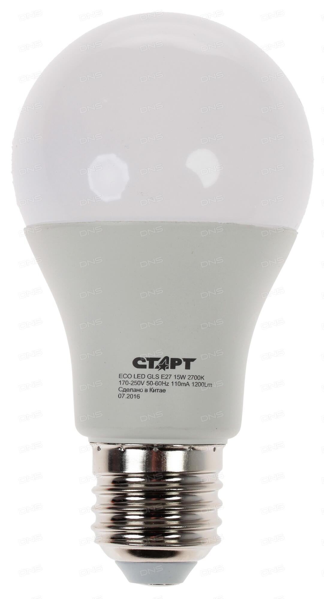 Светодиодная лампа старт схема фото 301