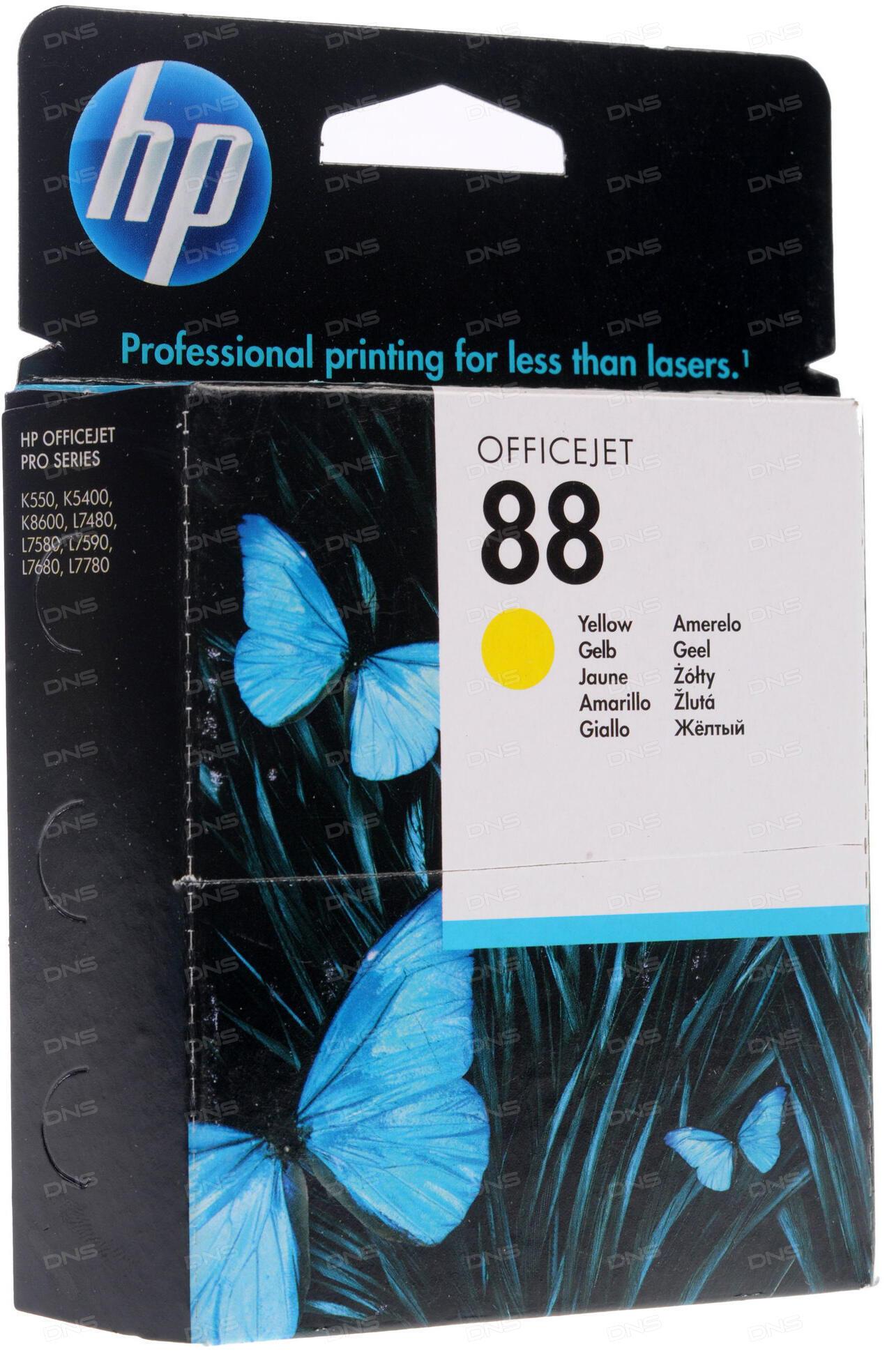 Картридж струйный HP 88XL C9396AE Black для K550/K5400/K8600 (69 Мл)