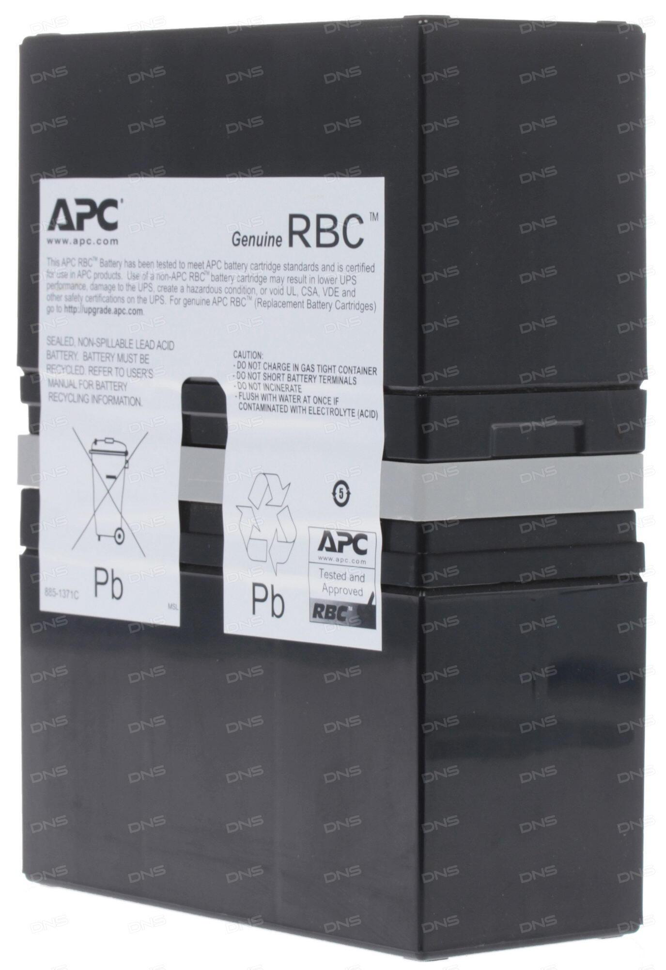 Батарея APC RBC33 для BR1500I