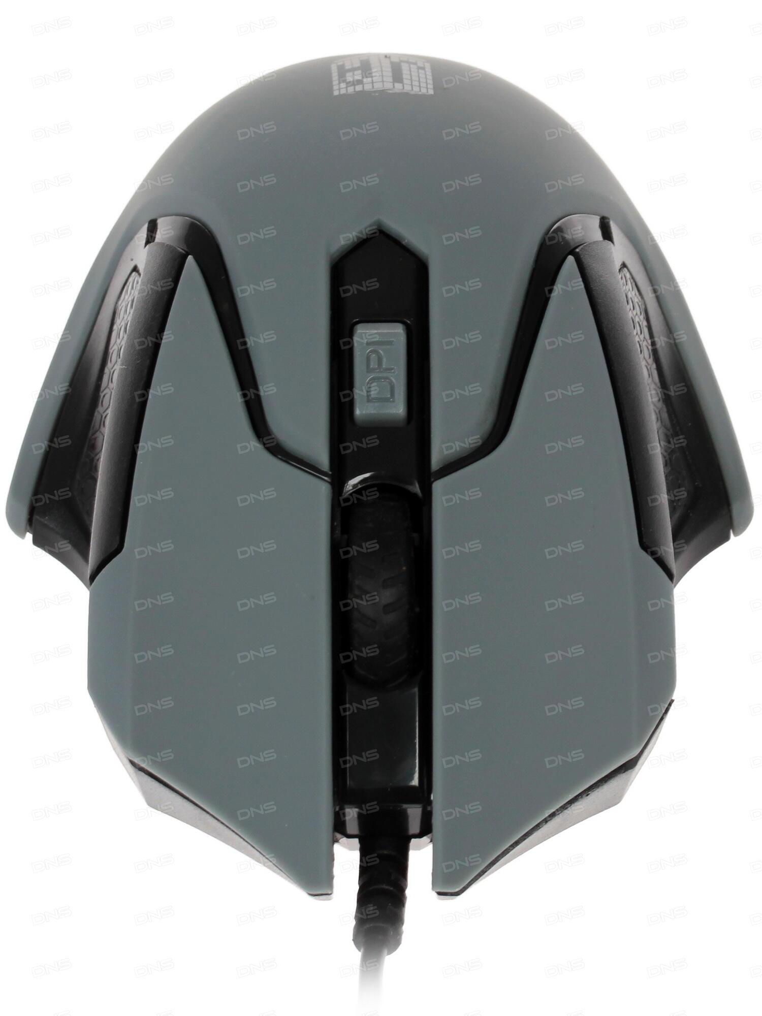 Мышь беспроводная Gembird MUSW-400-B Blue USB оптическая 1600 dpi 3 кнопки + колесо